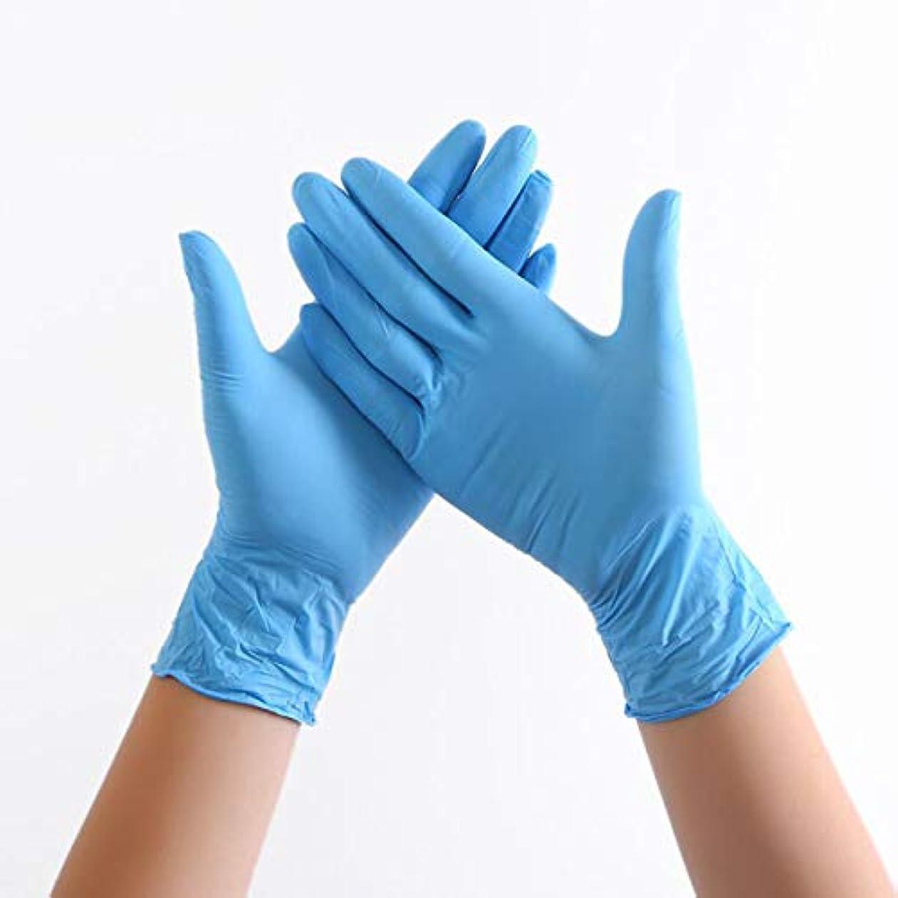 単語読む大騒ぎニトリルグローブ 使い捨て手袋 グローブ パウダーフリー 作業 介護 調理 炊事 園芸 掃除用,Blue100,XS