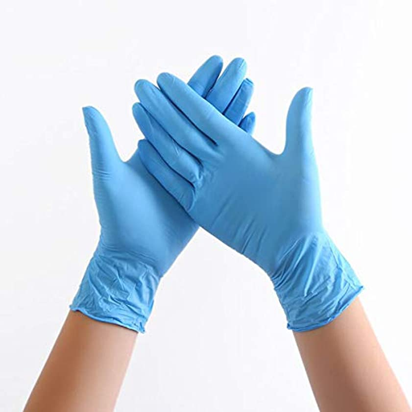 推論時々時々保険をかけるニトリルグローブ 使い捨て手袋 グローブ パウダーフリー 作業 介護 調理 炊事 園芸 掃除用,Blue100,XS