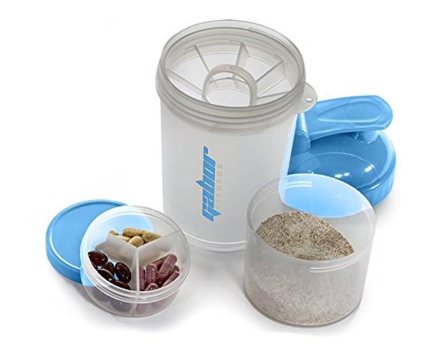 約束する信頼性詳細なGabor Fitness PROスポーツOctoミキサーShaker Bottle