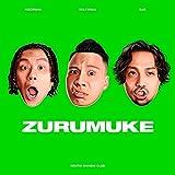 ZURUMUKE (特典なし)