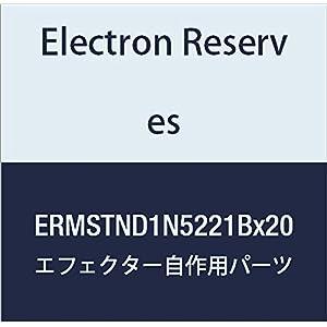 【Electron Reserves】ツェナー...の関連商品4