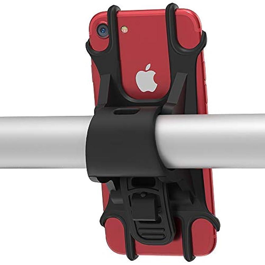 スクワイアピル生産性Ecesia 自転車 スマホ ホルダー シリコン製 装着?脱着簡単 バイク/ベビーカーに固定用マウント 4-6インチのスマホに対応 Android?iPhone 7 Plus まで多機種対応 脱落防止