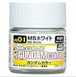 ガンダムカラー UG01 MSホワイト
