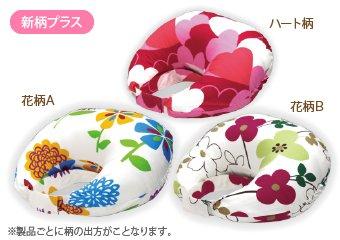 RoomClip商品情報 - 授乳用クッション【花柄B】エンジ系