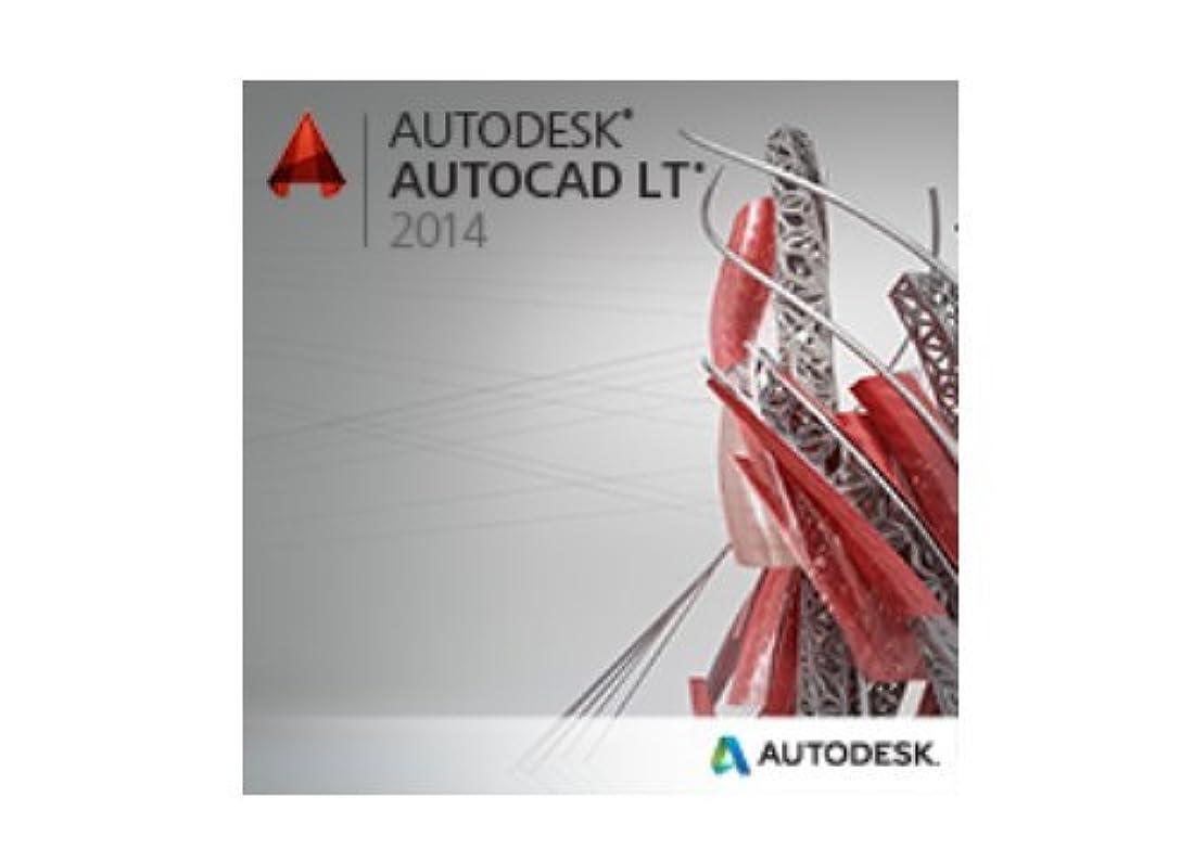 太陽定義イブAutodesk AutoCAD LT 2014 Commercial Upgrade from Previous Version PROMO