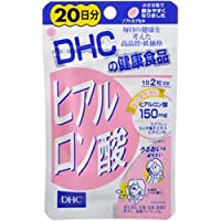 【DHC】ヒアルロン酸 20日分 (40粒)(新) ×20個セット