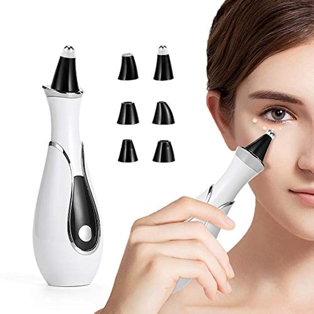 セッティングロバ全体真空ブラックヘッドクレンザー、にきび、毛穴クレンジングにきびマイクロダーマブレーション、リフティングファーミングアイマッサージャーに顔メイクアップリムーバー