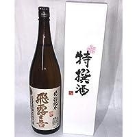 飛露喜 特別純米 1800ml (特撰酒箱入り)