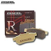 DIXCEL ディクセル ブレーキパッド RNタイプ リア用 アウディ A6 (C5/4B) 3.0 クワトロ 4BASNF 01/11~04