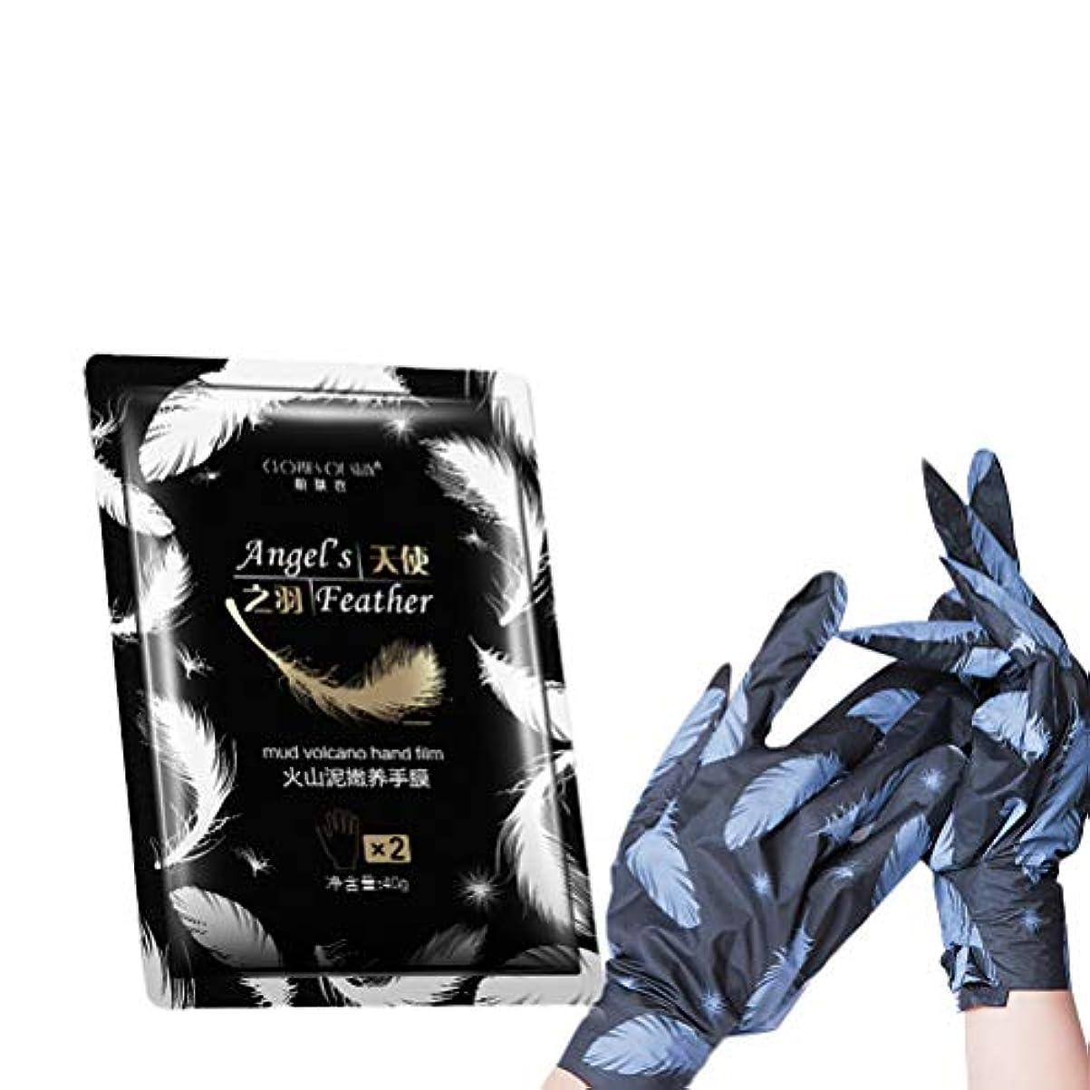 手書き基準印象派Healifty 1ペア火山泥ハンドマスクホワイトニング剥離ハンドスパマスクドライデッドスキンナチュラルトリートメントキューティクル削除手袋