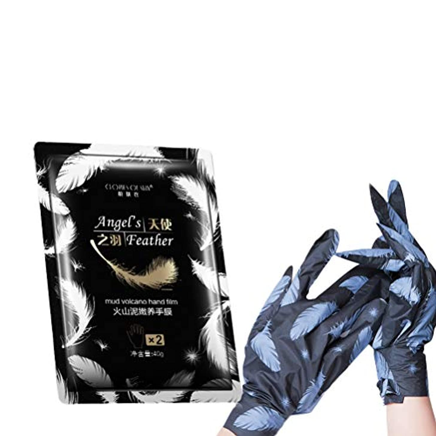 道を作るモナリザ詐欺師Healifty ハンドマスク保湿1対の火山泥ハンドマスクホワイトニング剥離ハンドスパマスクキューティクル取り外し手袋