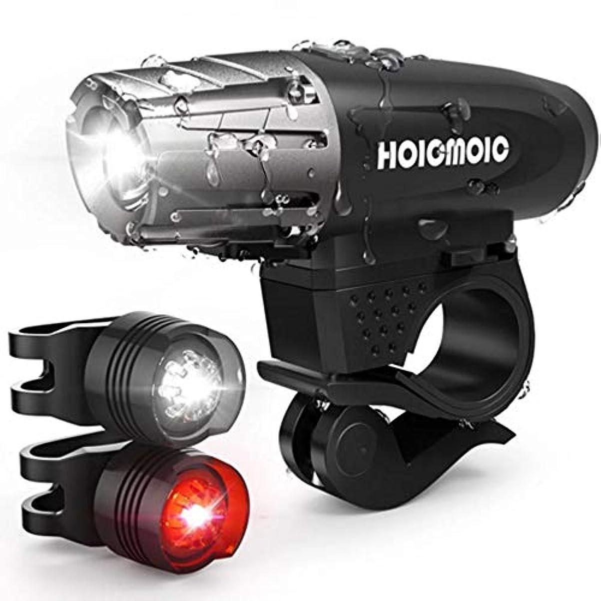 余韻作業ポジティブNITIUMI 自転車ライト 自転車前照灯 リフレクター ヘッドライトテールライト LED高輝度ヘッドライト 4段階調光 防水 防振 USB充電 大容量