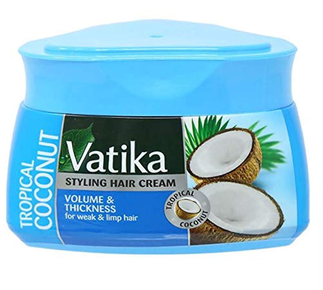 チャンス記念日柱Dabur Vatika Natural Styling Hair Cream 210 ml (Volume & Thickness (Weak & Limp Hair) Coconut)