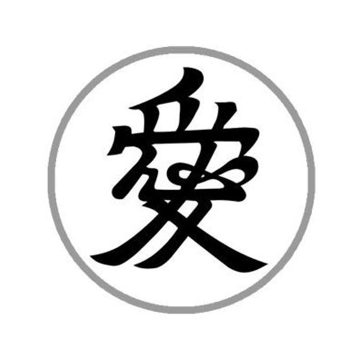 航海の頂点迷信天下布武マーカー 直江兼続(C)