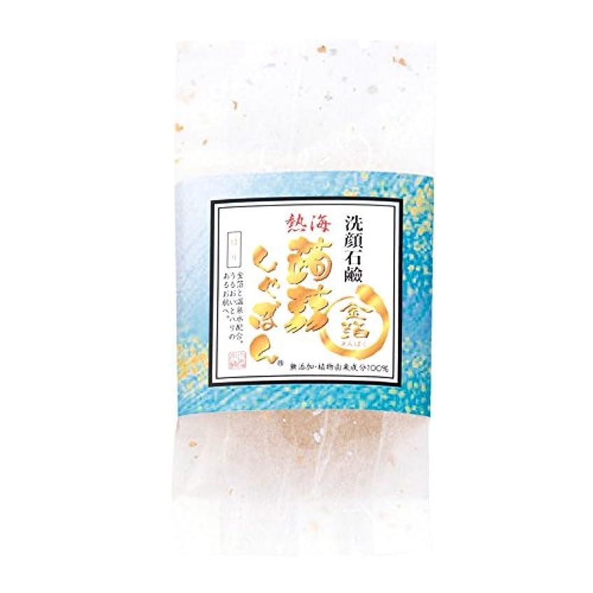 アプライアンス箱柔らかい足熱海蒟蒻しゃぼん熱海 金箔&温泉水(きんぱく&おんせんすい)