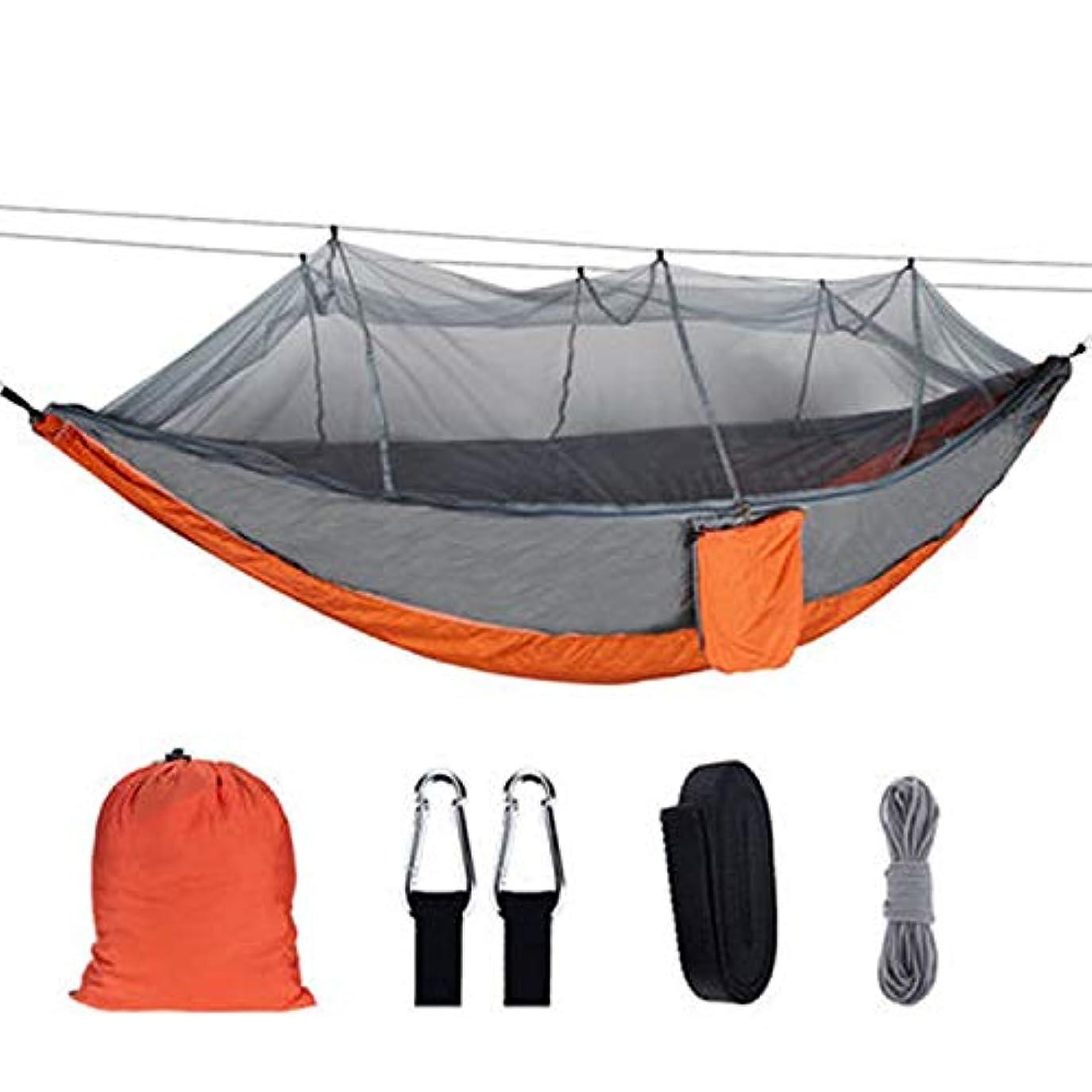 グリル納税者散歩屋外ハンモックパラシュート蚊帳ハンモックアンチロールオーバーライトポータブルグレー長く260 * 140 cm積載量200(kg)