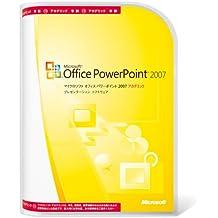 【旧商品/サポート終了】Microsoft Office PowerPoint 2007 アカデミック