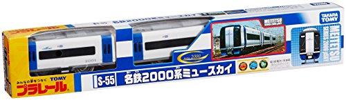 プラレール S-55 名鉄2000系ミュースカイ