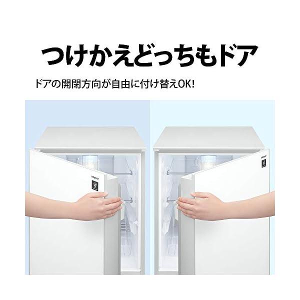 シャープ プラズマクラスター搭載 冷蔵庫 13...の紹介画像4