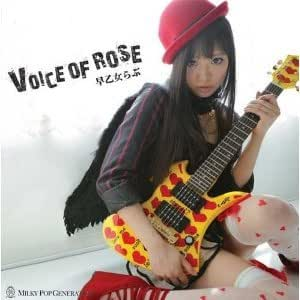 Voice of rose