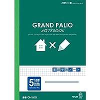 オキナ パリオノート セミB5 家庭学習ノート 5mm方眼 GH105 グリーン 1包(10冊)