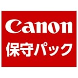 Canon キヤノンサービスパック CSP/LBP-M タイプG 5年訪問修理 (7950A082)