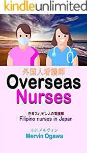 Overseas Nurses: Filipino Nurses in Japan (English Edition)