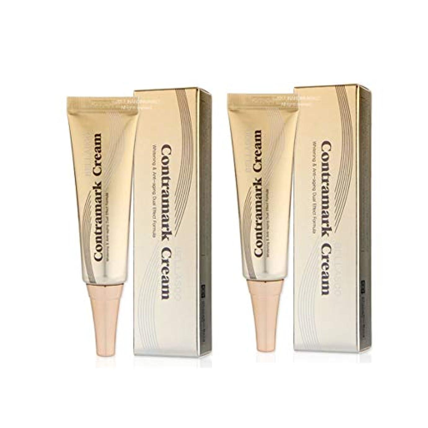 ワックスエネルギーグリーンバック鍾根堂ベラシュコントラマーククリーム20gx2本セットシミ?ソバカス韓国コスメ、Chong Kun Dang Bellasoo Contramark Cream 20g x 2ea Set Melasma Cream Korean...