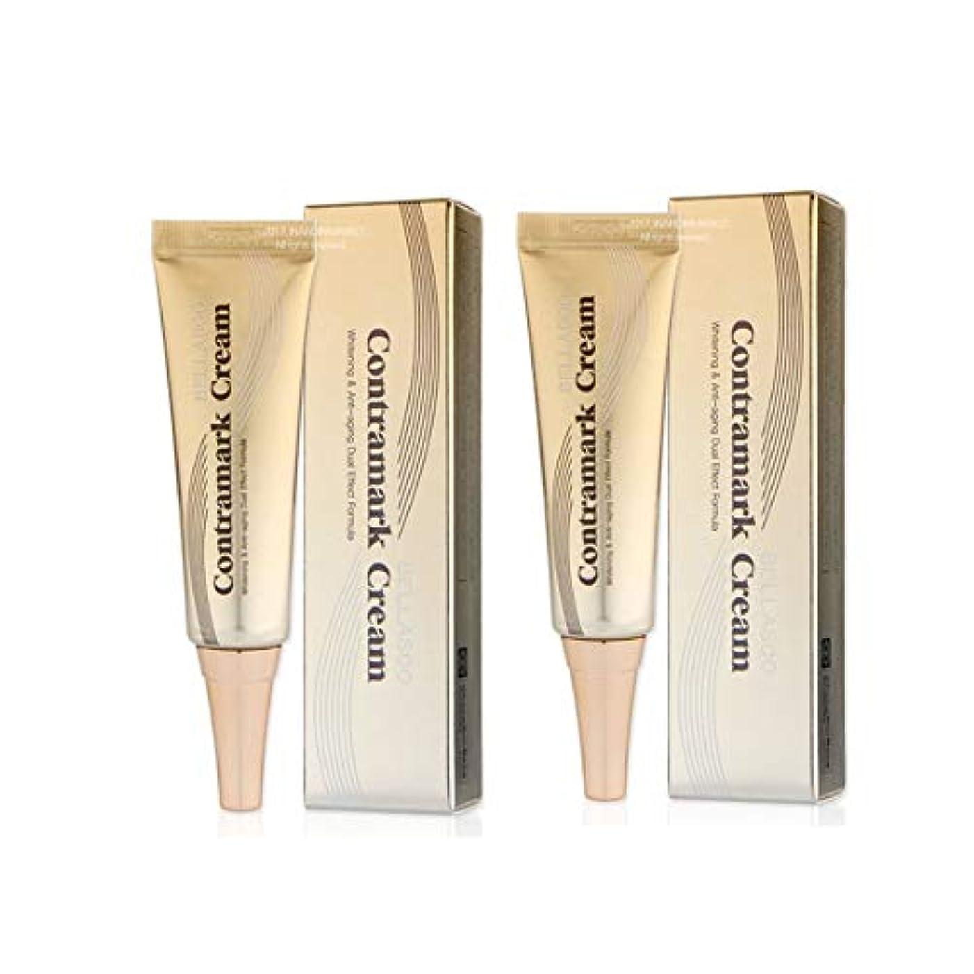 猛烈な小切手酸化する鍾根堂ベラシュコントラマーククリーム20gx2本セットシミ?ソバカス韓国コスメ、Chong Kun Dang Bellasoo Contramark Cream 20g x 2ea Set Melasma Cream Korean Cosmetics [並行輸入品]