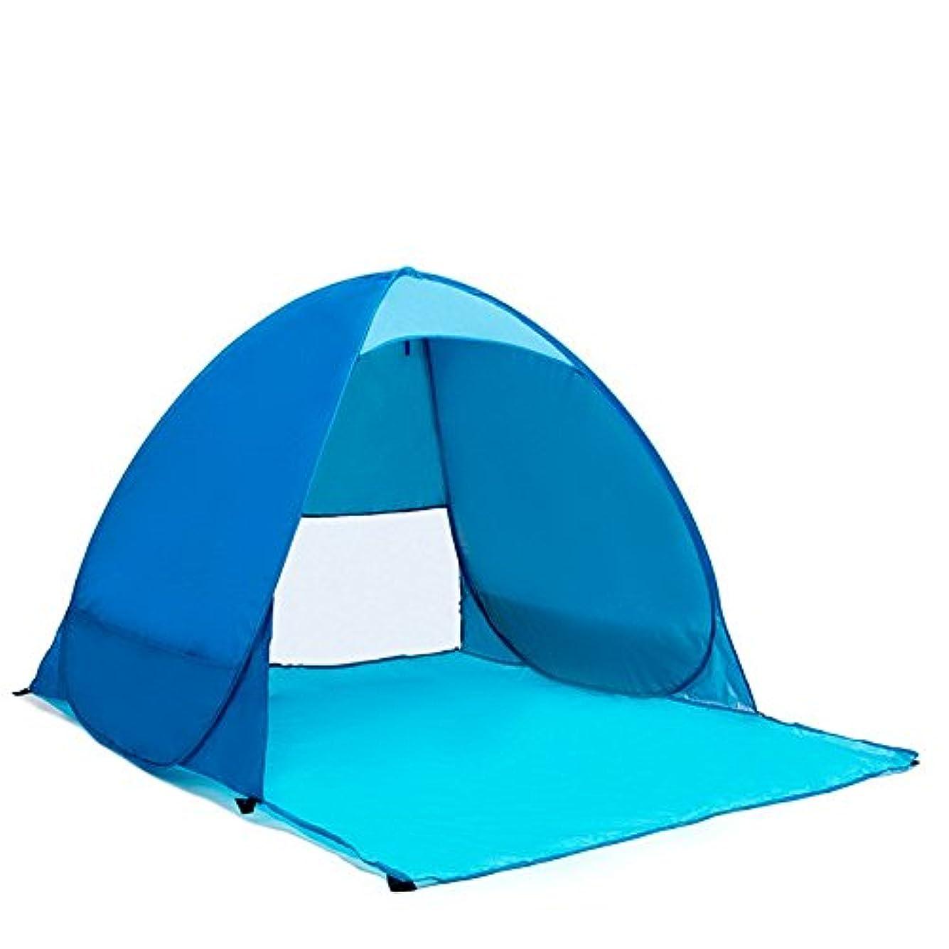 なのでポーターイタリアのFeelyer 145 * 155 * 110センチ屋外キャンプテントビーチテントサンシェードテント2-3人インストールが簡単持ち運びが簡単 顧客に愛されて