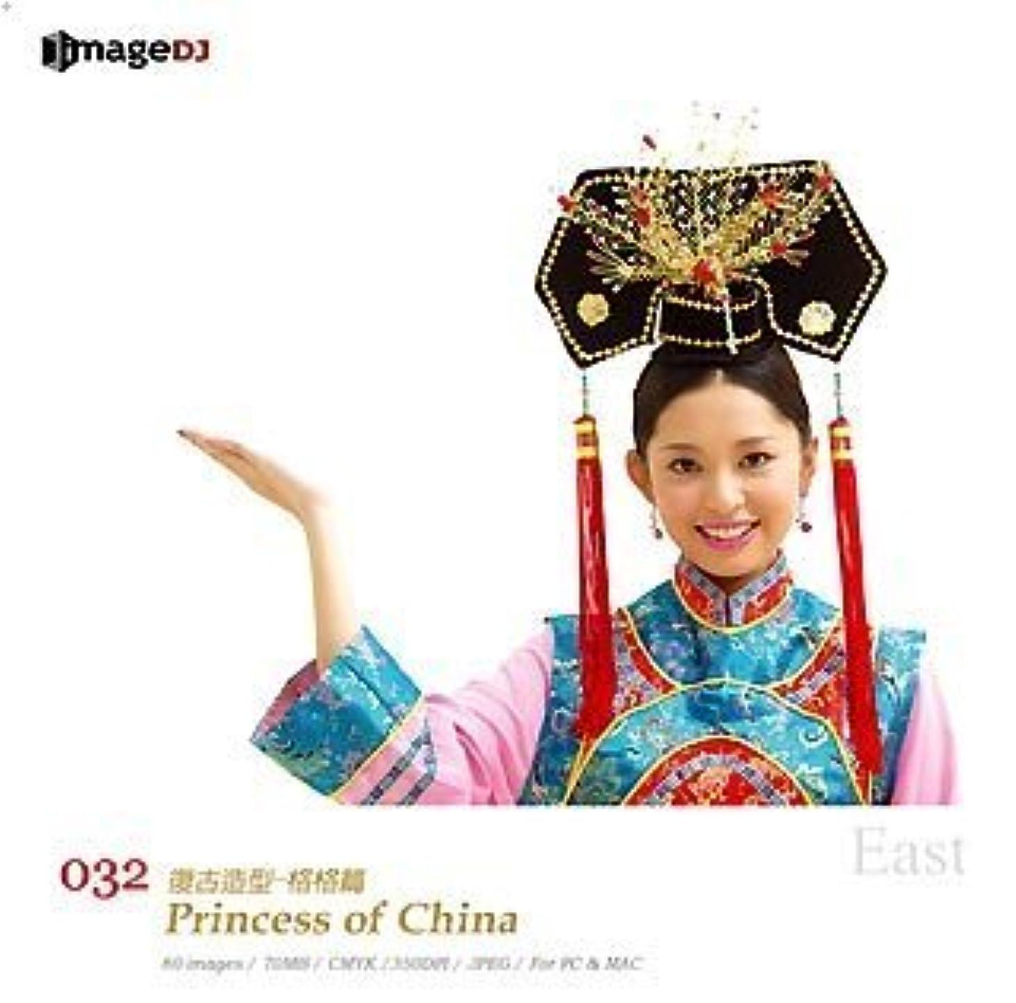 アスレチック貫通角度EAST vol.32 中国の姫 Princess of China