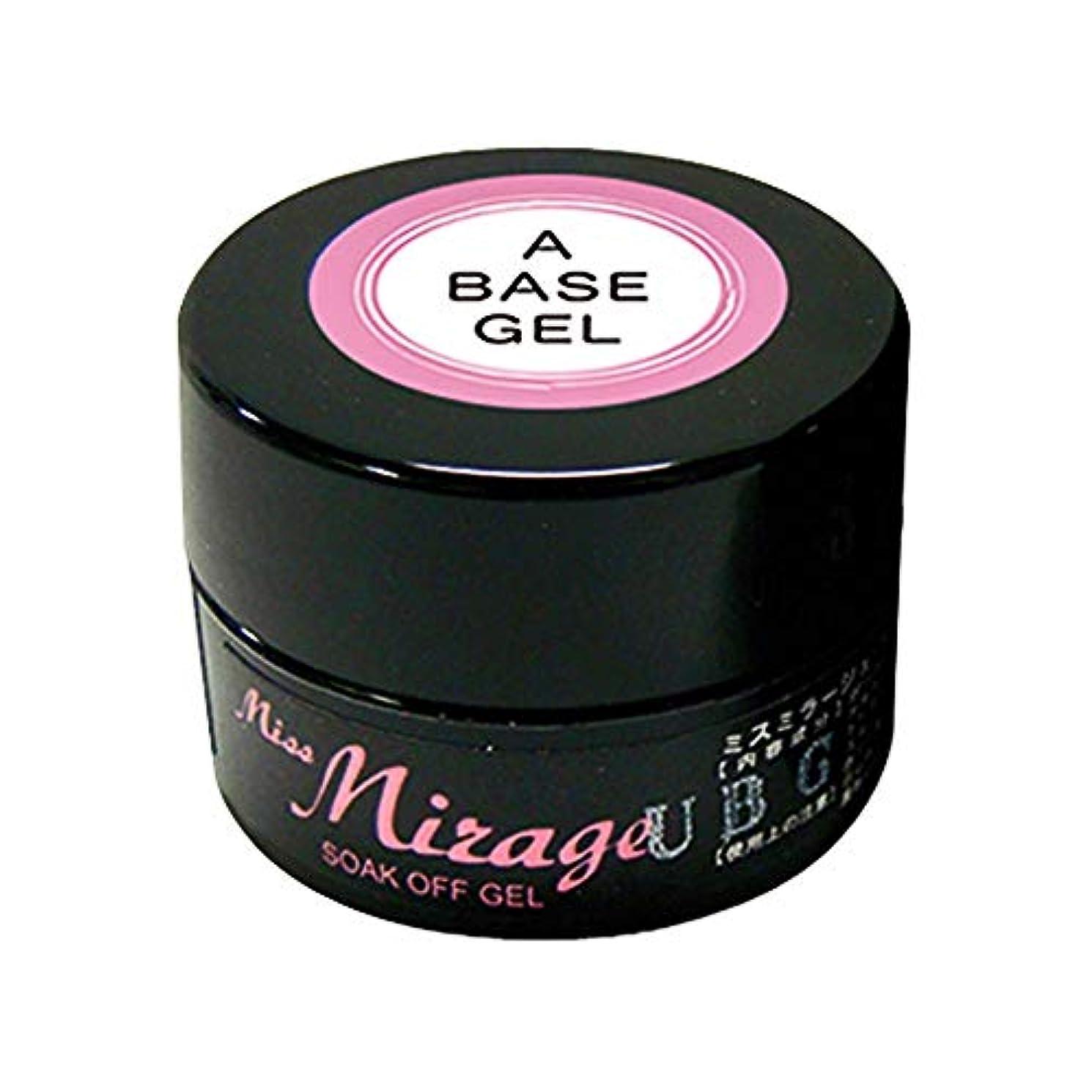 不潔ケージ肝Miss Mirage Aベースジェル 30g UV/LED対応
