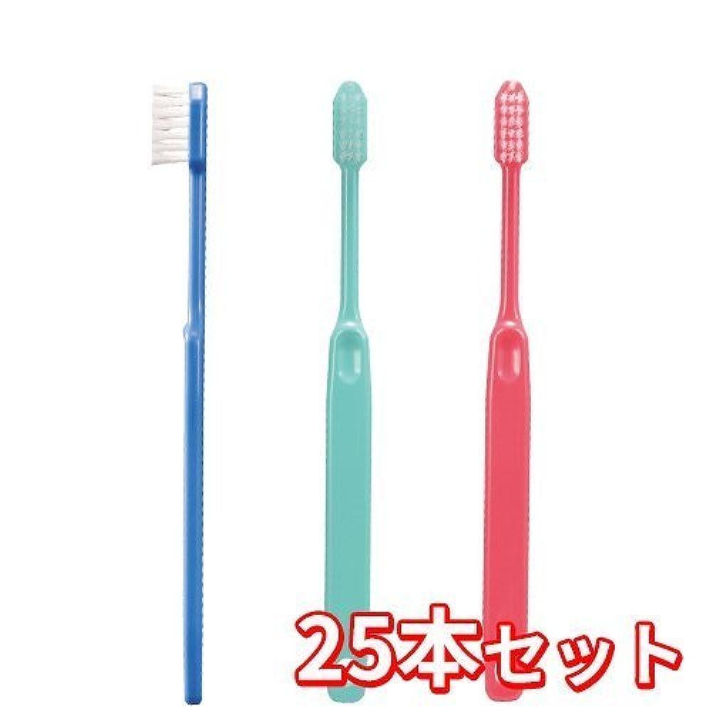 コンパニオン櫛タヒチCiメディカル 歯ブラシ コンパクトヘッド 疎毛タイプ アソート 25本 (Ci21(かため))