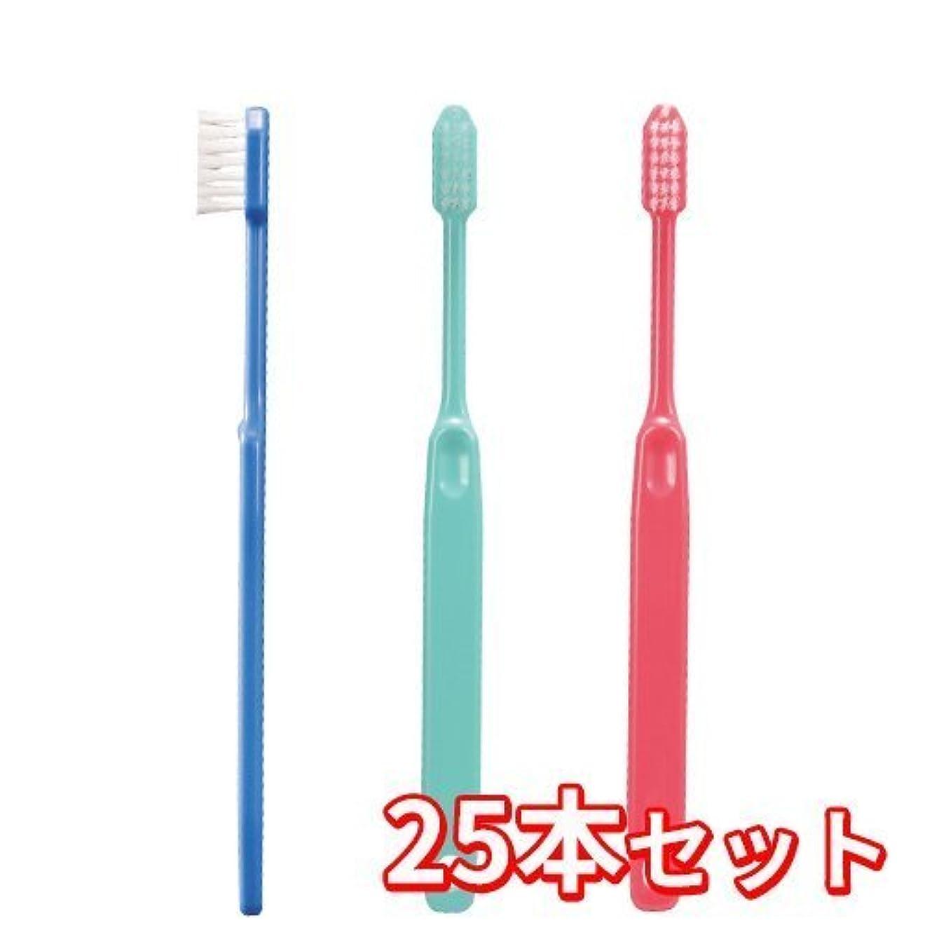懐疑的西瞑想的Ciメディカル 歯ブラシ コンパクトヘッド 疎毛タイプ アソート 25本 (Ci25(やわらかめ))