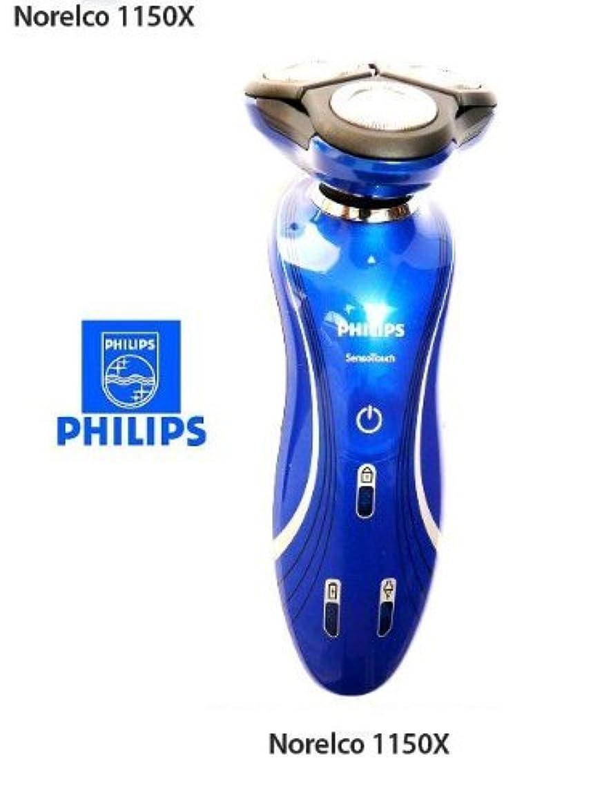 耳ブーストアリーナPhilips Norelco 1150X / RQ1150 / 6100 SensoTouch 2d Electric Cordless Rechargable Mens Rotary Shaver Metallic...
