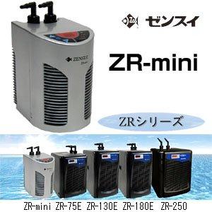 ZR-mini