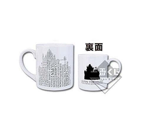 一番くじ ルパン三世 カリオストロの城 D賞 マグカップ カ...