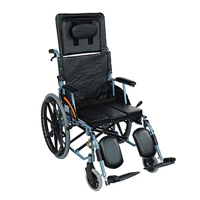 有害認める三角MLX 電動車いす、取り外し可能な軽量折り畳み式スクーター、高齢者のための4輪自動インテリジェント (Color : A)