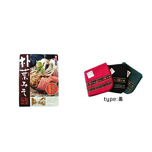 [2点セット] 飛騨山味屋 朴葉みそ(約2人前)・さるぼぼ 刺繍ミニタオル【黒】
