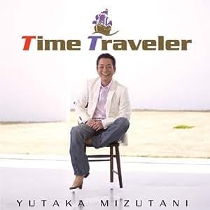 TIME TRAVELER(DVD付)