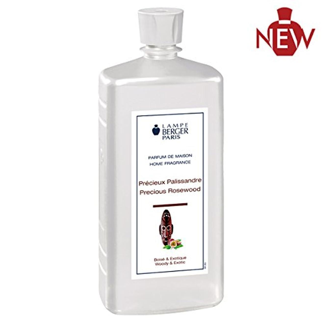 可塑性フィラデルフィアビザランプベルジェパリ直輸入パフュームアロマオイルローズウッド1Lの香り(香水の世界では大変珍しいパリサンダー(アフリカ原産のローズウッド)を繊細に表現した、エキゾチックで力強いフレグランスです。)◆正規輸入品◆Lampe...