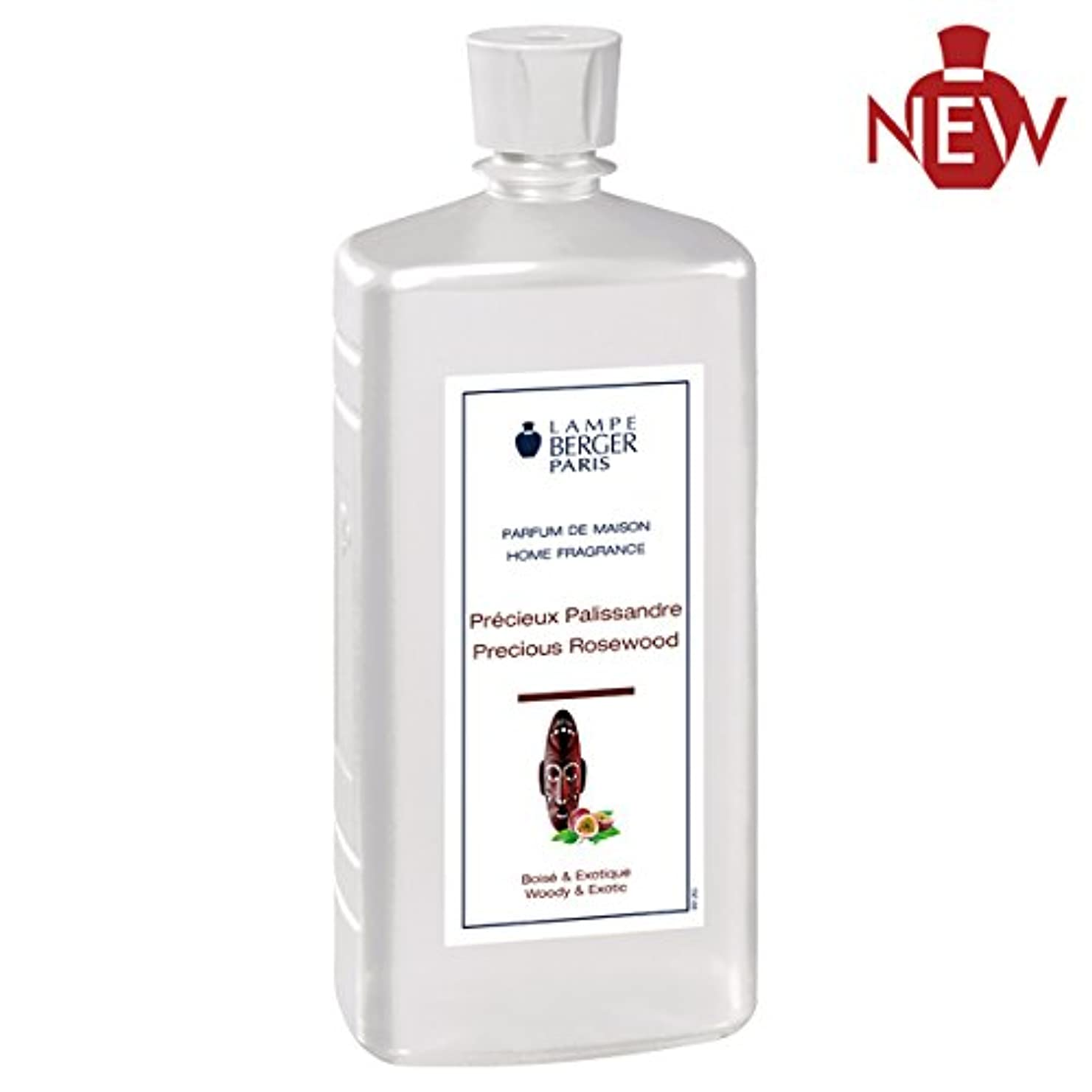 現在昆虫ひそかにランプベルジェパリ直輸入パフュームアロマオイルローズウッド1Lの香り(香水の世界では大変珍しいパリサンダー(アフリカ原産のローズウッド)を繊細に表現した、エキゾチックで力強いフレグランスです。)◆正規輸入品◆Lampe...