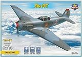 モデルズビット 1/48 第二次世界大戦 ソ連軍 Yak-9T 戦闘機 プラモデル MDV4807