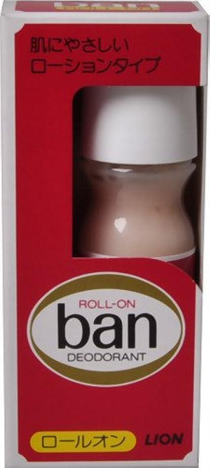 ホスト決定する賢明なBan(バン) ロールオン 30ml(医薬部外品)
