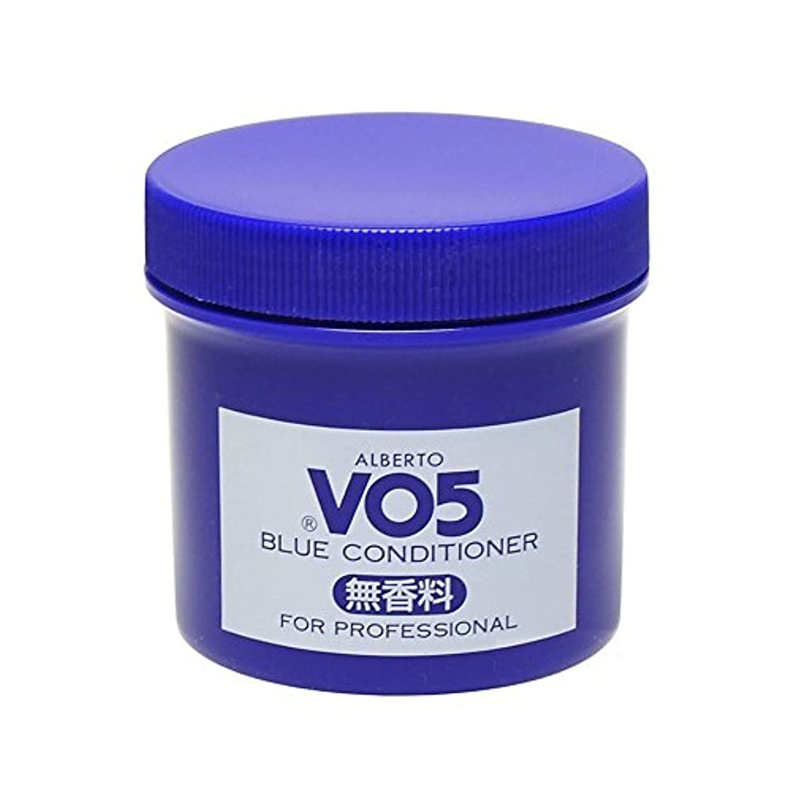 刺激するキラウエア山配分サンスター アルバートVO5コンソート ブルーコンディショナー無香料 容量250g