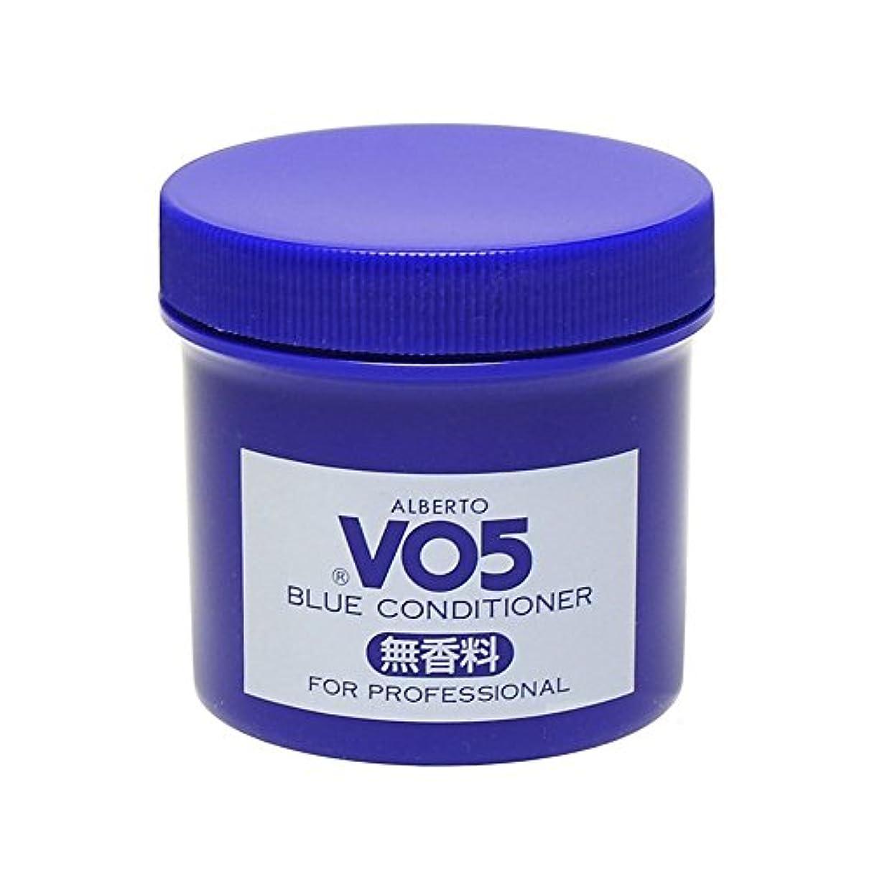 素子非行テンションサンスター アルバートVO5コンソート ブルーコンディショナー無香料 容量250g