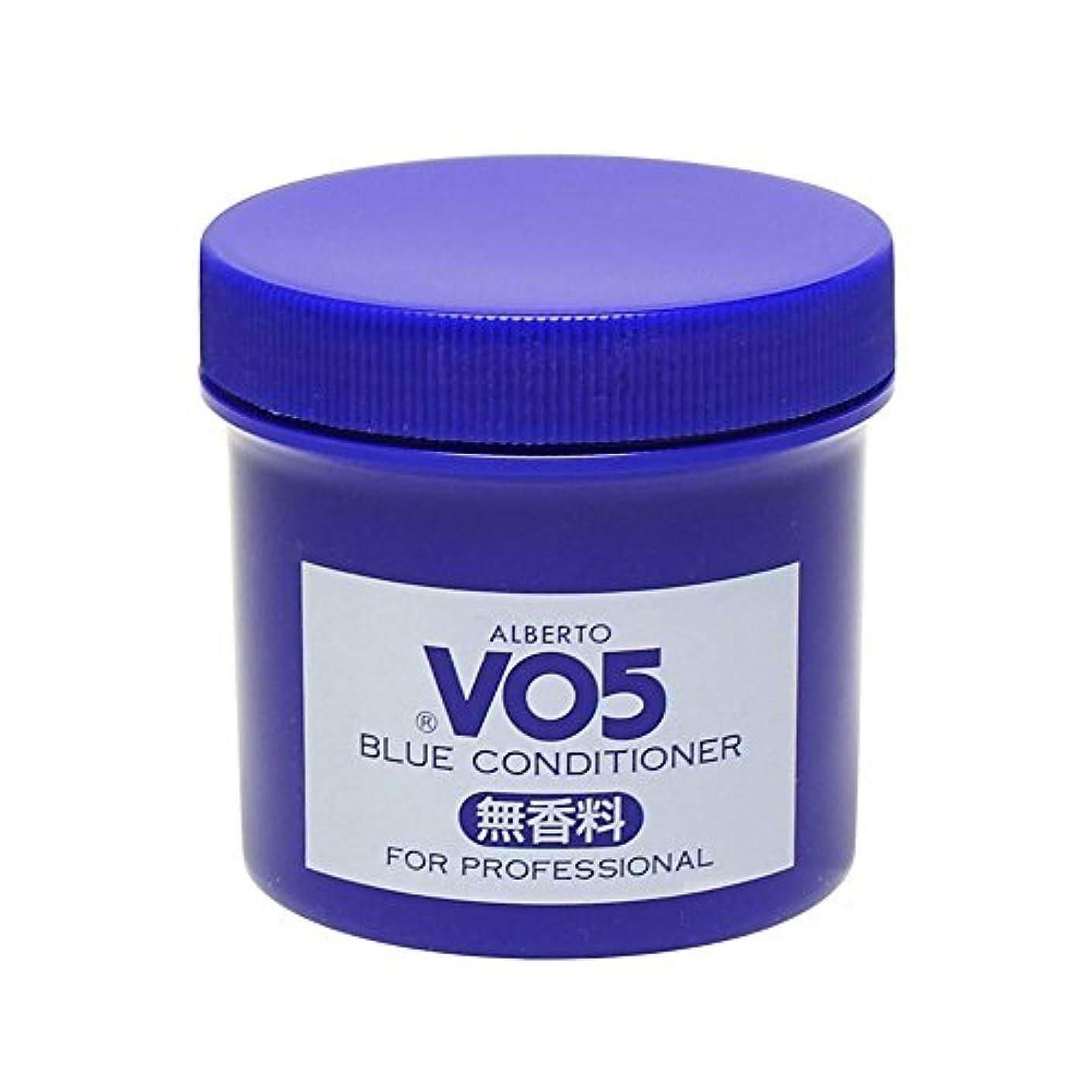期待して繊維唇サンスター アルバートVO5コンソート ブルーコンディショナー無香料 容量250g