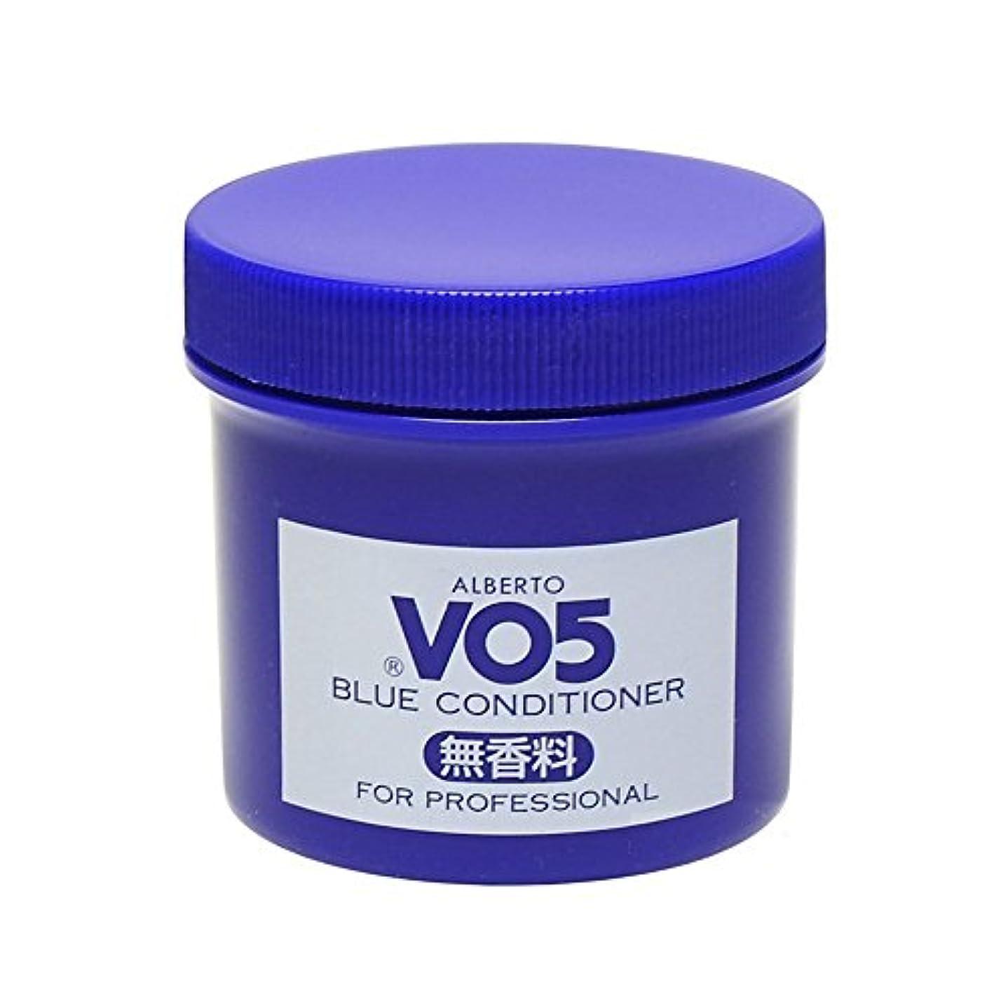 リスト植物学者統計的サンスター アルバートVO5コンソート ブルーコンディショナー無香料 容量250g
