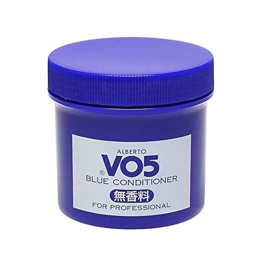 オプショナル満足動サンスター アルバートVO5コンソート ブルーコンディショナー無香料 容量250g