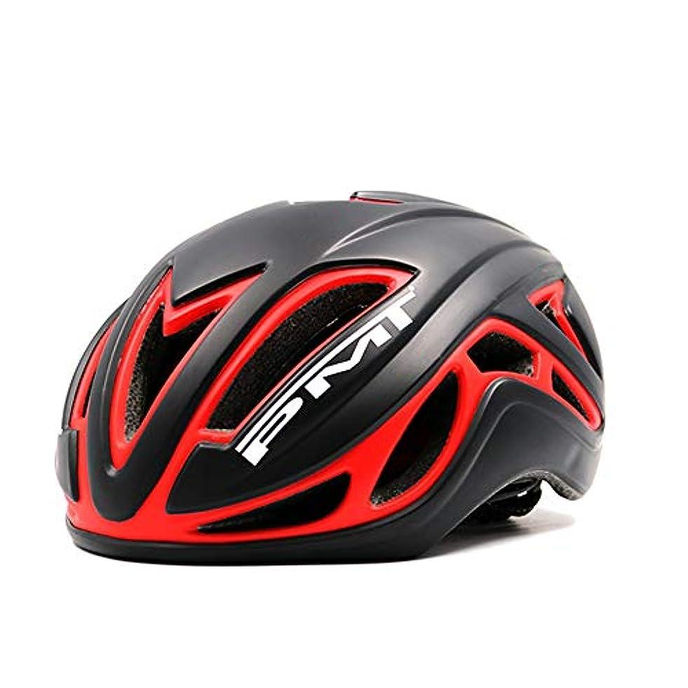 未来発見する迷彩ヘルメット、自転車ヘルメット、高密度EPSキャップ材を使用、ヘルメットの耐衝撃性をワンピース設計で実現、体重わずか345g、頭囲56-59Cmに適しています